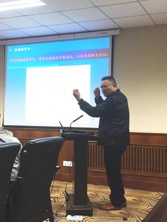 杨启军_我院参加2015年全国高校地球科学课程教学系列报告会